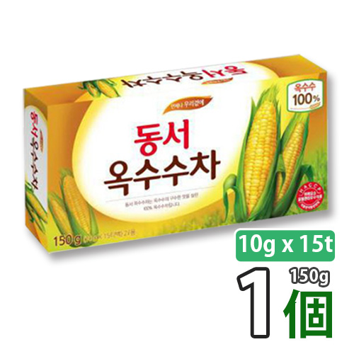 コーン茶 韓国お茶 お求めやすく価格改定 韓国飲料 健康茶 とうもろこし茶 送料無料 東西 東西コーン茶 08048x1 10gx15包 煮出し 1box 韓国飲み物 ダイエット茶 水出し両用トングレ茶 韓国茶 予約販売