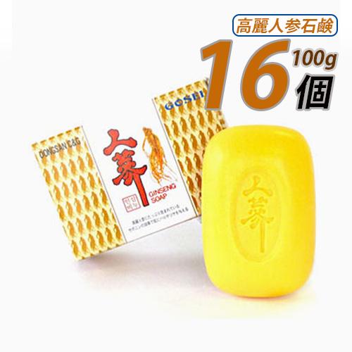 格安激安 倉 韓国で20年愛され続けている高級石鹸 Gift用 韓国の石鹸 高麗人参石鹸 100g 16個 韓国 高麗人参 15401x16 韓国美容せっけん S 漢方 10 韓国せっけん 健康