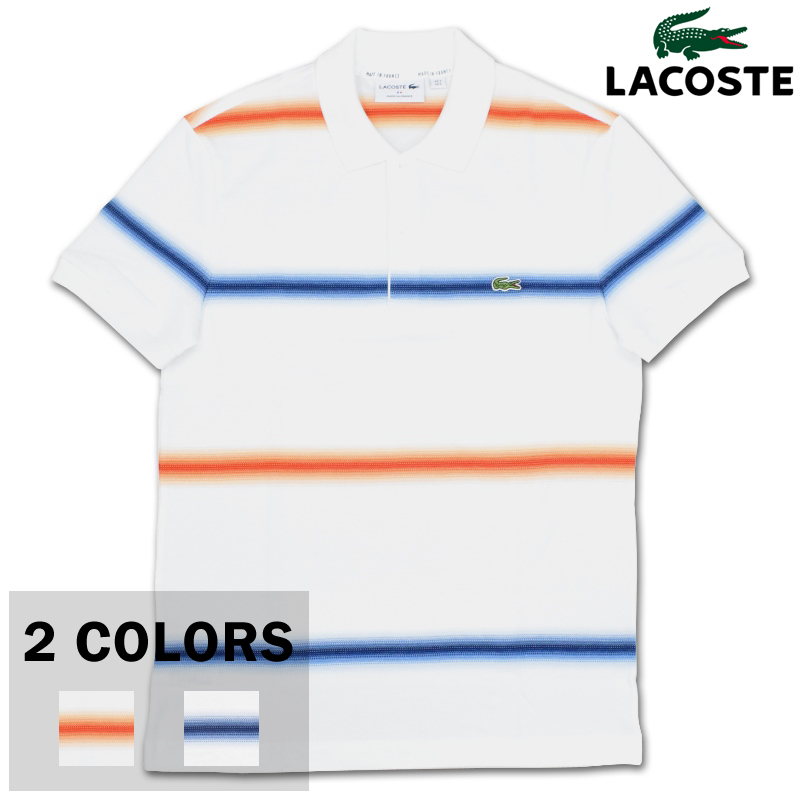 【2 COLOR】JAPAN LACOSTE(ジャパンラコステ)【MADE IN FRANCE】(フランス製) S/S PIQUE BORDER POLOSHIRTS(半袖 ピケ ボーダー ポロシャツ)