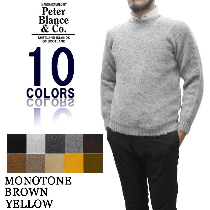 【10 COLOR】PETER BLANCE(ピーターバランス/ブランス) SHETLAND CREWNECK SWEATER(シェットランドクルーネックセーター)