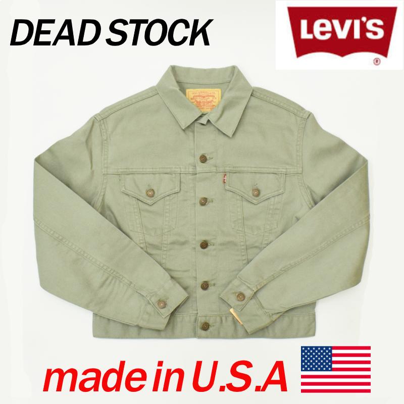 LEVI'S(リーバイス)【MADE IN USA】WHITE LEVI'S(ホワイトリーバイス) DEAD STOCK (アメリカ製デッドストック) PIQUE JACKET(ピケジャケット) SAGE