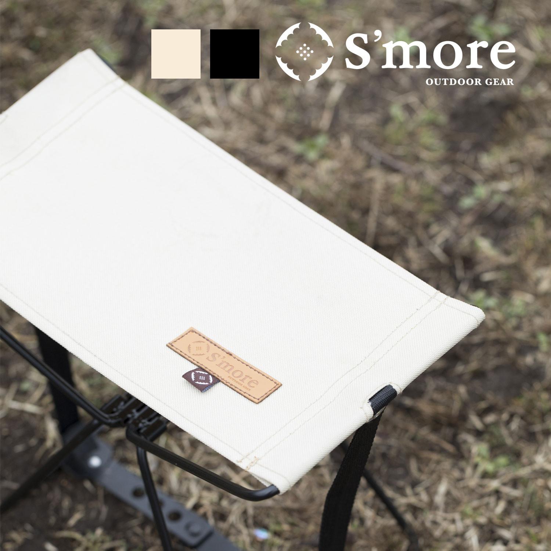 S'more Alumi Compact Stool アウトドアチェア キャンプ チェア 椅子 折り畳み 折りたたみ椅子 収納袋付き 店舗 アウトドア 持ち運び ローチェア おしゃれ オックスフォード布 コンパクトスツール 新作 アルミ スツール