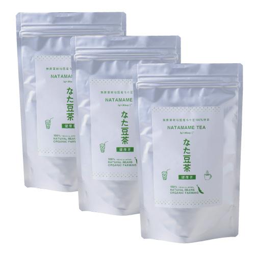 国産なた豆使用なた豆茶 お得なまとめ買い3袋セット 3g×90包【なた豆茶 健康茶 ノンカフェイン ティーバッグ オーガニック 花粉 国産 お茶 送料無料】