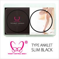 重量控制环2个类型脚镯纤细黑色