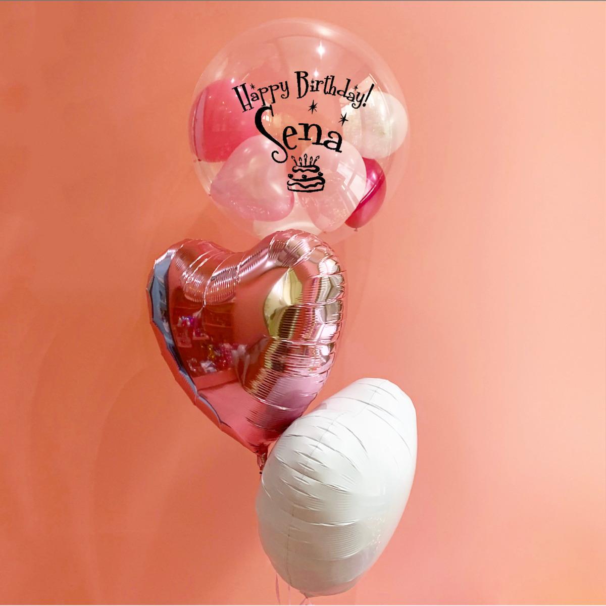 送料無料 お名前が入れられる☆特別な贈り物バルーン ピンク ホワイト ケーキブーケ seragirl セラガール バルーン バースデー ベビー 風船 新品 スマイル 特価キャンペーン 子供 キッズ 女の子 お誕生日 お祝い 男の子