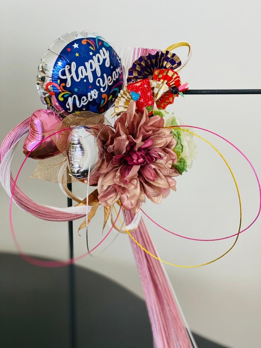 他とはちょっと違うバルーンを使ったお洒落なしめ飾り しめ飾り2021 Happy New Year バルーン しめ飾り おしゃれ アーティフィシャルフラワー 和風リース 業界No.1 お正月 アレンジメント 丑年 海外限定 お正月飾り しめ縄 花 和モダン