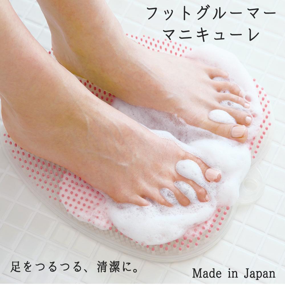 足の角質 においを簡単ケアするフットグルーマー フットグルーマー マニキューレ タイムセール ピンク 冷え 公式 におい