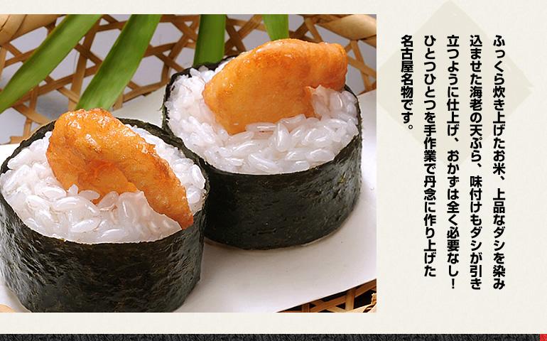 冷凍食品 天むす 18個入(1個 50g)【レンジ】【北海道・沖縄別途送料必要】