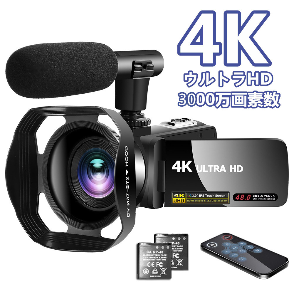 カメラ マイク ビデオ