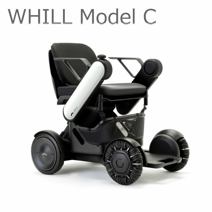 WHILL Model C (非課税) 安全運転指導 & 定期点検(2年5回) & 傷害・賠償責任保険(1年)付き 【セリオ 電動車 電動車椅子 電動車いす シニアカー 母の日 父の日 敬老の日 免許返納】