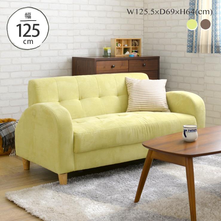 新生活応援♪ 2人掛け ソファ 二人掛け sofa 2way リビングソファ 肘付き シンプル ナチュラル シンプル かわいい ソファ コンパクト おしゃれ <OLGA>