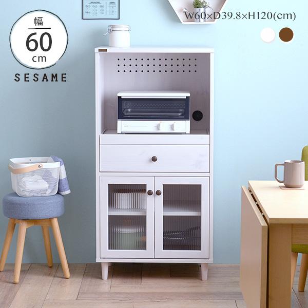 レンジ台 キッチンラック コンパクト 幅60cm 60幅 高さ120cm シンプル アンティーク かわいい 電子レンジ 食器棚 一人暮らし 北欧 ホワイト 白 ブラウン キッチン収納 おしゃれ <POWRY/PW120-60L>