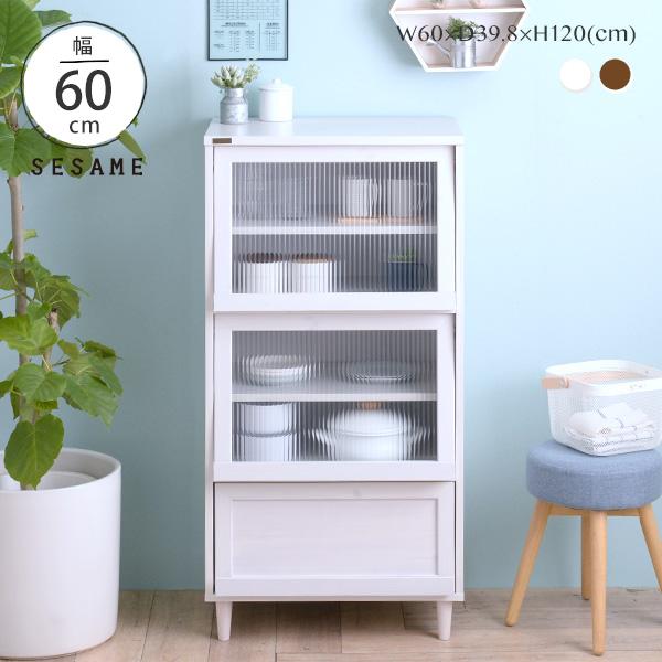 食器棚 コンパクト フラップ扉 幅60cm 60幅 高さ120cm シンプル アンティーク かわいい キッチンラック 北欧 ホワイト 白 ブラウン キッチン収納 一人暮らし おしゃれ <POWRY/PW120-60F>