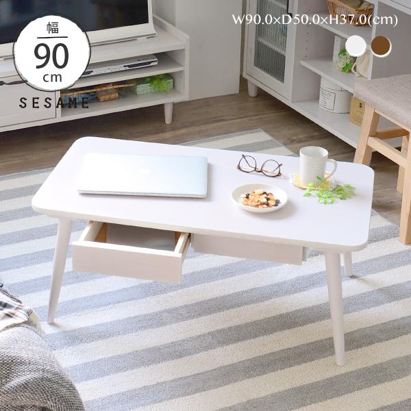 北欧 ガラステーブル モダン ローテーブル 引き出し ブラウン ディスプレイ かわいい 〔ロルフ〕 センターテーブル ガラス 収納 Rolf おしゃれ 木製 ローテーブル テーブル シンプル リビングテーブル シンプル