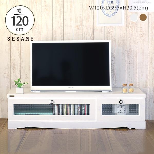 テレビ台 ローボード テレビボード ガラス 木製 アンティーク テレビボード シンプル かわいい テレビ台 おしゃれ <Bistro/BT30-120L>