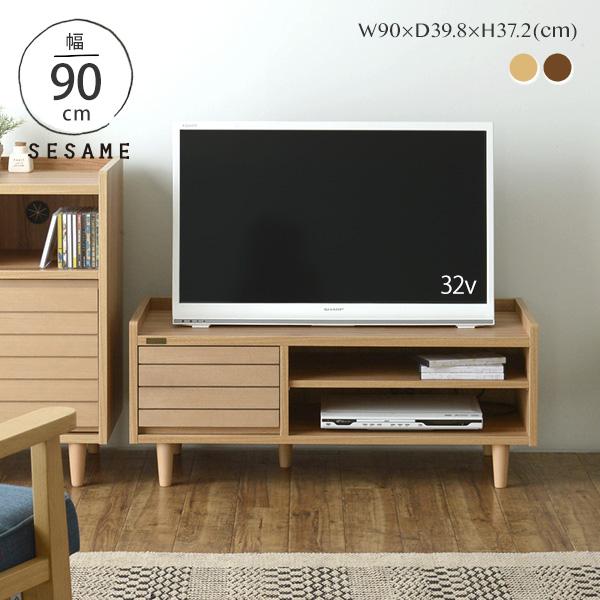 テレビ台 TV台 テレビボード 幅90cm 幅90 木製 TVボード 収納 ローボード 北欧 リビングボード ウォールナット ナチュラル 一人暮らし 白 ホワイト シンプル かわいい おしゃれ 【組立品】<TWICE/TW37-90L>