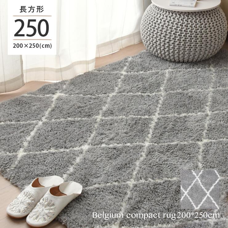 【約200×250cm 長方形】 ラグ ラグマット 北欧 ベルギー製 ウィルトンラグ おしゃれ 長方形 ウィルトン織り マット ベルギー 絨毯 カーペット 3畳 一人暮らし <BLIZZ(ブリッツ)スピラル 200×250cm>