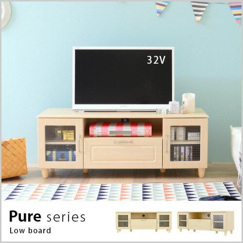 テレビ台 コーナー ローボード TV台 リビングボード カントリー 北欧 ガラス 木製 コンパクト シンプル かわいい おしゃれ <Pure/PA45-120L>