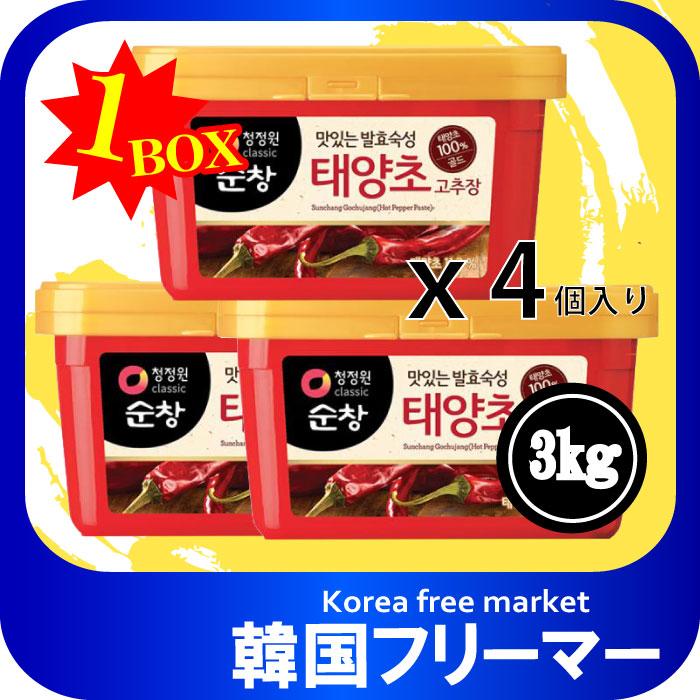 ◆韓国食品スンチャン コチュジャン1BOX 3KgX4個 ◆ゴチュジャン 韓国調味料 韓国料理 韓国食材 韓国食品