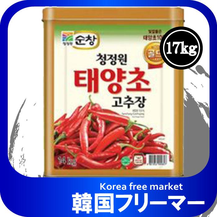 ◆韓国食品スンチャン コチュジャン17KgX1個 ◆ゴチュジャン 韓国調味料 韓国料理 韓国食材 韓国食品