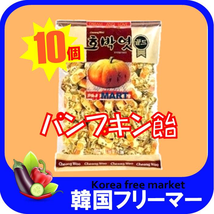 ■ カボチャ飴450g(10個)■韓国食品■韓国食品、韓国菓子 あめ キャンディー スイーツ