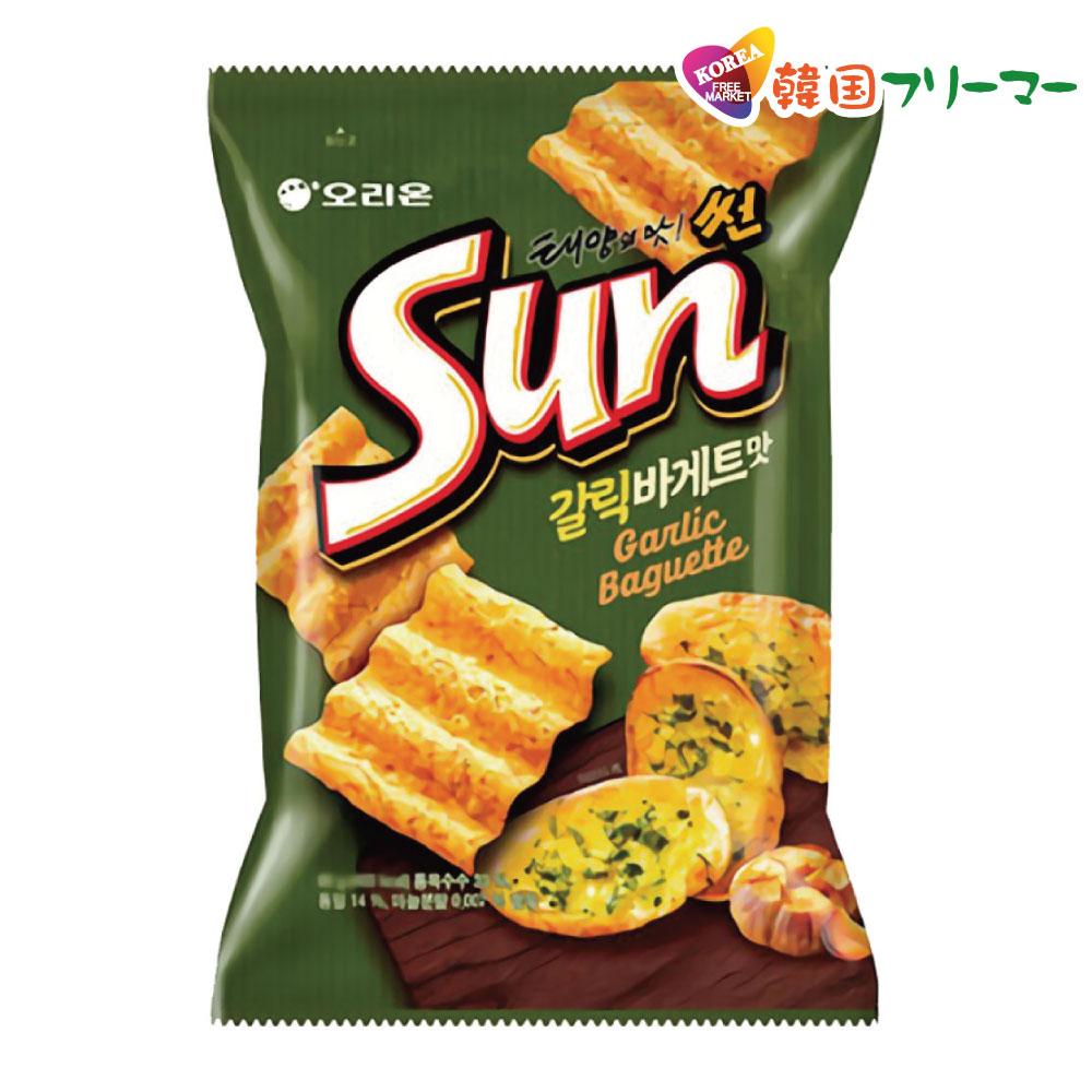 いつも食べてもおいしい! お菓子♪ 【オリオン】SUNチップ ガーリックバゲット味 80g 韓国お菓子 お菓子 チトス サンチップ sunchip