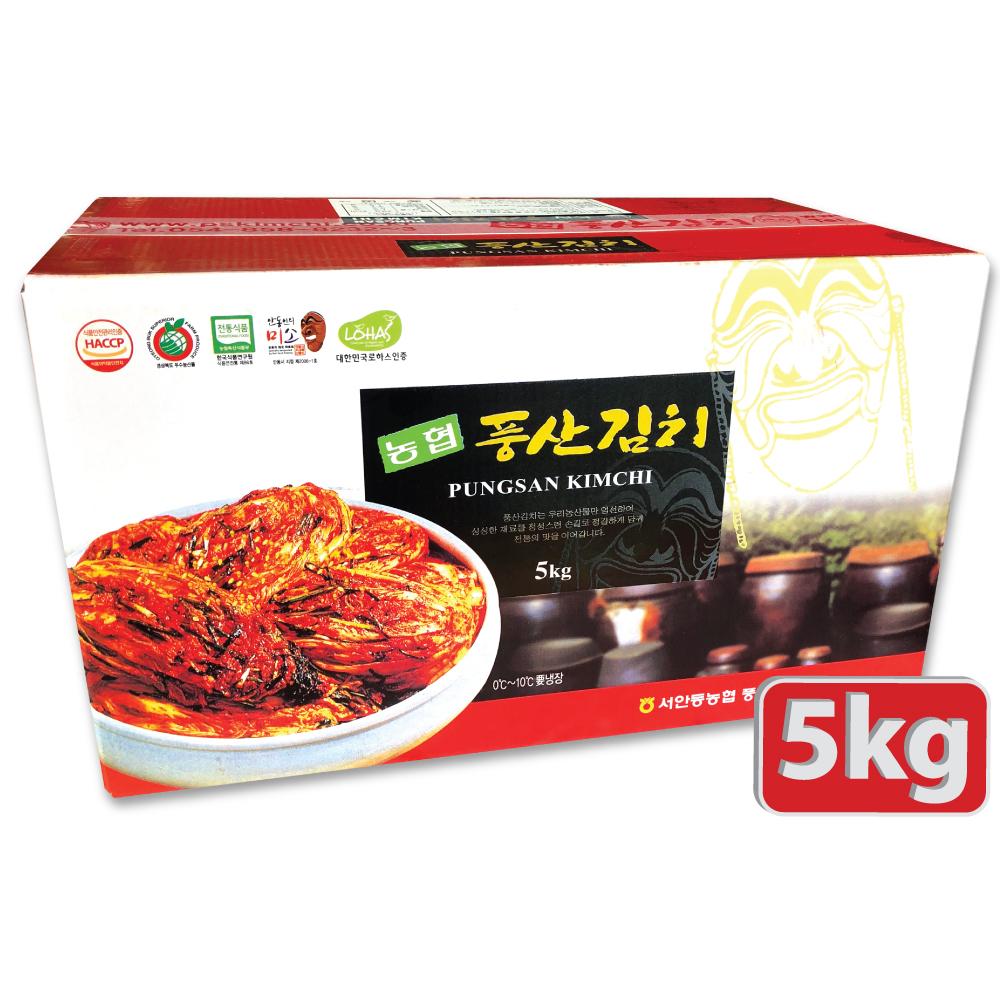 原材料 韓国産100% 【クール便無料配送】農協(NH) PUNGSAN 白菜キムチ 5kg 韓国キムチ 5kg プンサン
