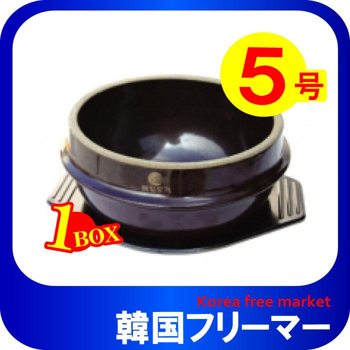 【参鶏湯用トッペギ下皿付トッペギ17.5cm(5号)】1box 14個■トッペギ/土鍋/陶器/鍋料理/調理器具
