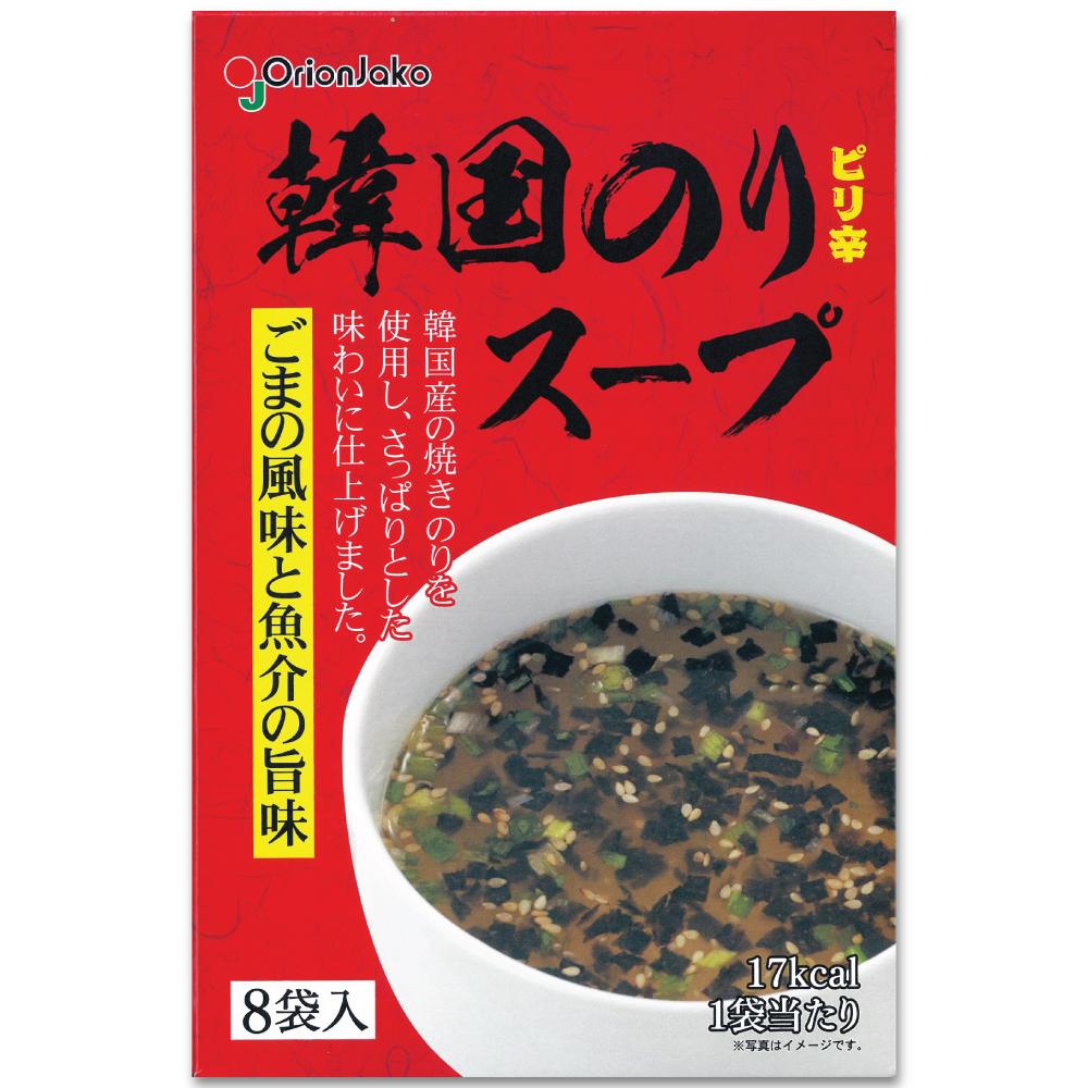 OrionJako 韓国のりスープ ピリ辛 新品 送料無料 在庫処分 8袋入 新商品 超簡単 オリオンジャコー 低カロリー 韓国海苔 スープ レシピ 海苔スープ