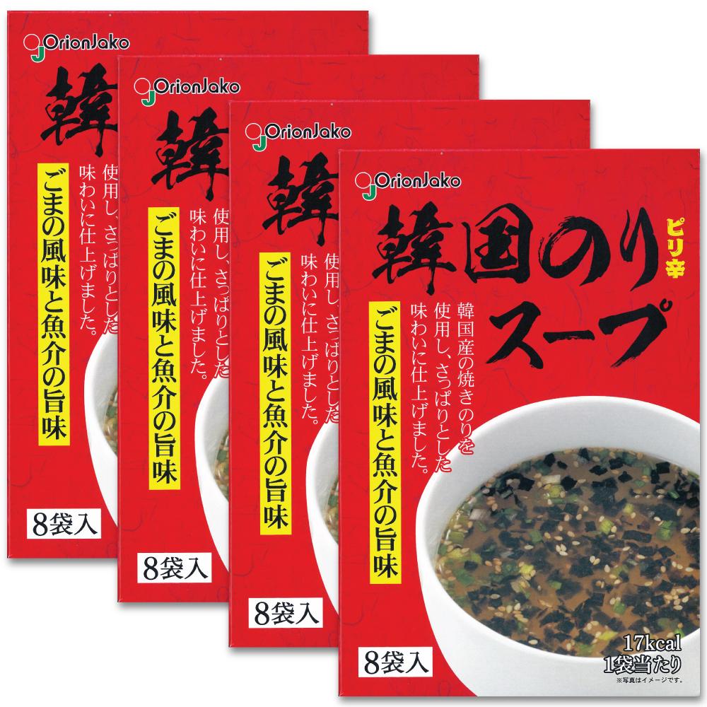授与 OrionJako 韓国のりスープ ピリ辛 8袋入 x 4箱 お得セット 新商品 スープ 海苔スープ オリオンジャコー レシピ 25%OFF 低カロリー 韓国海苔 超簡単