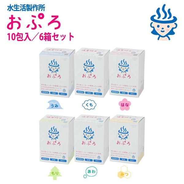 お風呂のお湯の残留塩素を除去する入浴剤『おぷろ』60包セット BS-60 【送料無料(北海道・沖縄・離島を除く)】