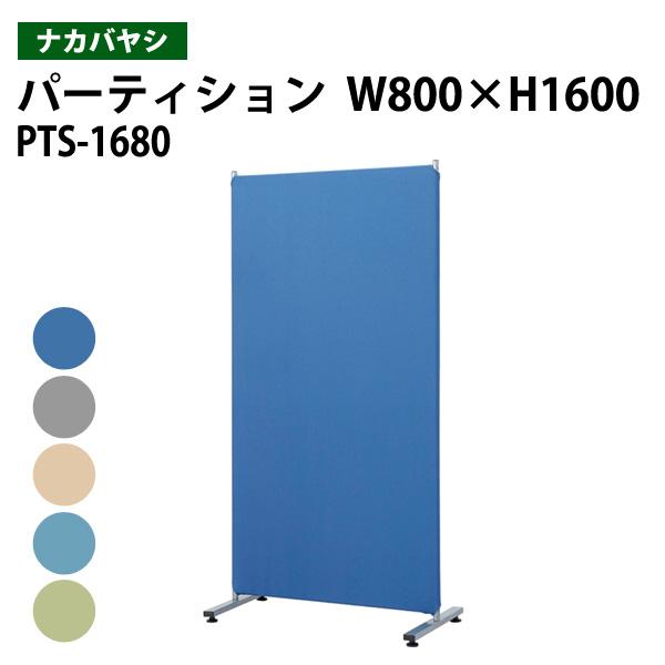 Pts 富士 フィルム 事業・製品情報