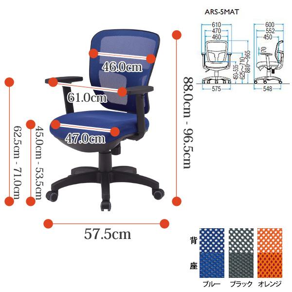 対面式カウンター 新品 受付カウンター W1200xD585xH700 BF-12L オフィス家具 インフォメーションカウンター ローカウンター プラス製:b-Foretシリーズ