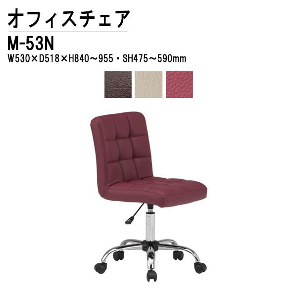 事務椅子 M-53N W53×D51.8×H84~95.5cm ウレタンレザー 肘なし 【送料無料(北海道 沖縄 離島を除く)】 オフィスチェア 事務所 会社 上下昇降 TOKIO オフィス家具