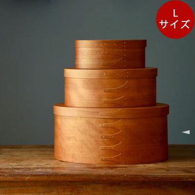 雑多になりがちな物や細々とした物をスッキリと整えてくれる木箱です 日本の暮らしに馴染むようにサイズや使用にこだわってデザインされています シェーカーボックス Lサイズ オーバルボックス Homestead 価格 収納 木箱 インテリア チェリー材 蓋付 通常便なら送料無料