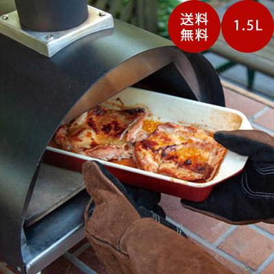 ロースター 1.5L ホーロー 琺瑯 オーブン ストーブ シンプル かわいい