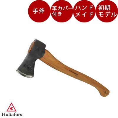 ハルタホース(Hultafors/フルターフォッシュ)イーケルンハンティングアックス(クラシックオールラウンド) [品番:AV08417100] 【全長:53cm】 クラシック 斧 解体 アウトドア