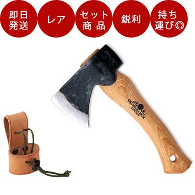 グレンスフォシュブルークハンドハチェット413 ファイヤーサイド 手斧向けアックスホルスターセット 手斧 キャンプ斧