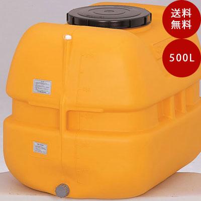 タマローリーLT-500 ECO (飲用水対応タイプ)