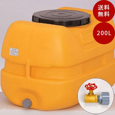 【貯水タンク】コダマ樹脂工業タマローリータンクLT-200 ECO 1インチ(25A)バルブセット