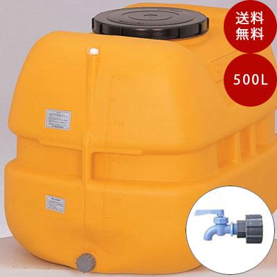 タマローリーはポリタンクのトップメーカー、コダマ樹脂工業製の万能型貯水タンクです! 【貯水タンク】コダマ樹脂工業タマローリータンクLT-500 ECO ポリコックセット