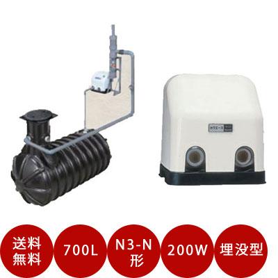 川本ポンプ製雨水タンク(雨水貯留槽)カワ太郎 埋設タイプ700リットルポンプ出力(N3-N形200W)※メーカー直送のため代引発送を承ることができません。
