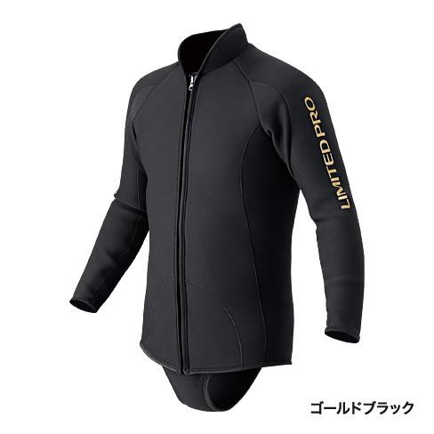 シマノ リミテッドプロ・ガードジャケット HD 3LB_4969363450449