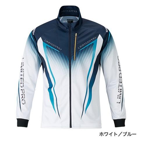 シマノ フルジップシャツLIMITED PRO(長袖) SH-011S ホワイト/ブルー 2XL