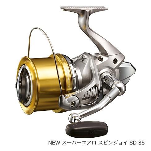シマノ スーパーエアロ スピンジョイ SD35