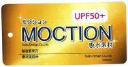 生地 MOCTION モクション 1反