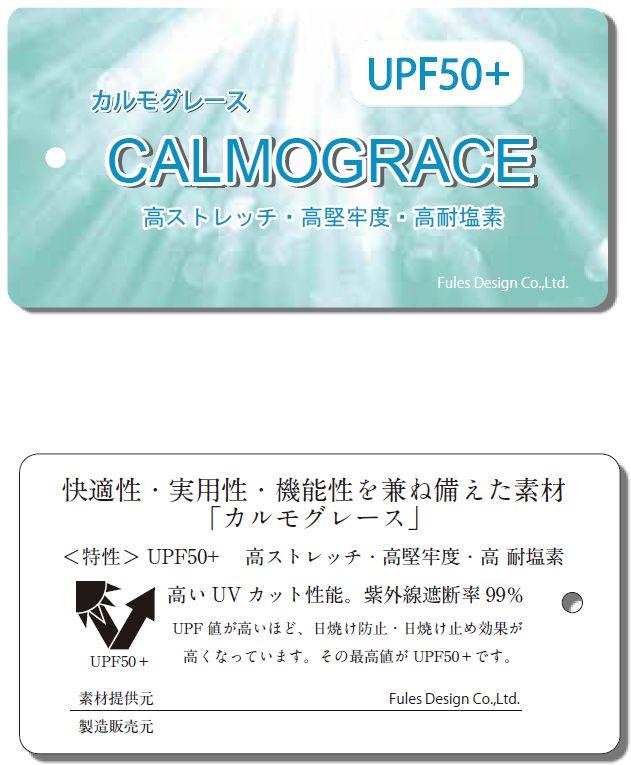 生地 CALMOGRACE カルモグレース 1反
