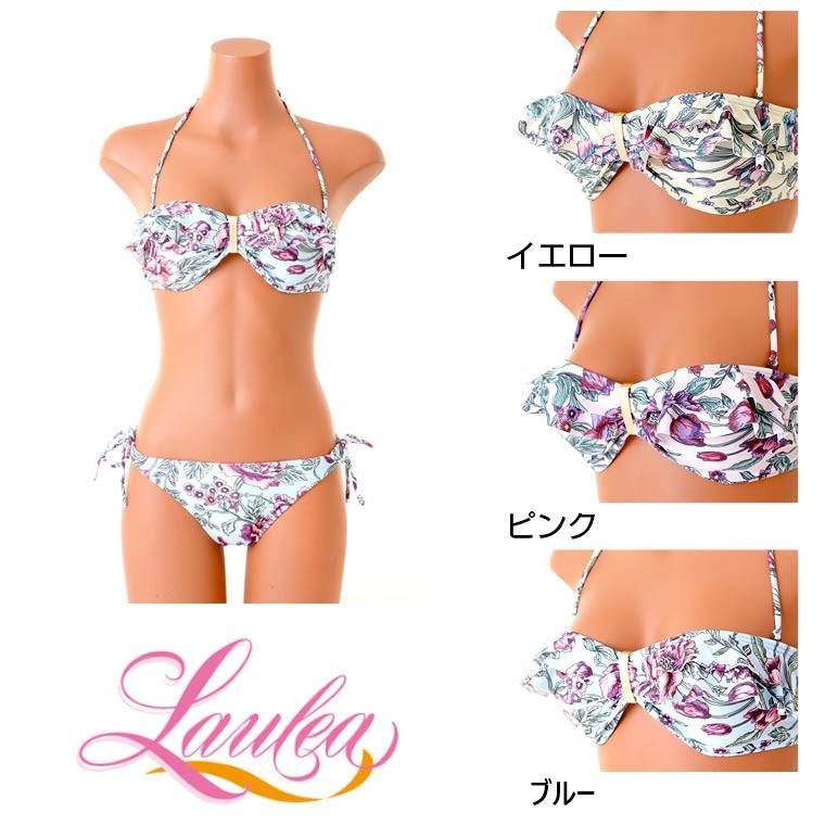 laulea 水着 レディース ビキニ 日本製 女性 セクシー ラウレア 1232