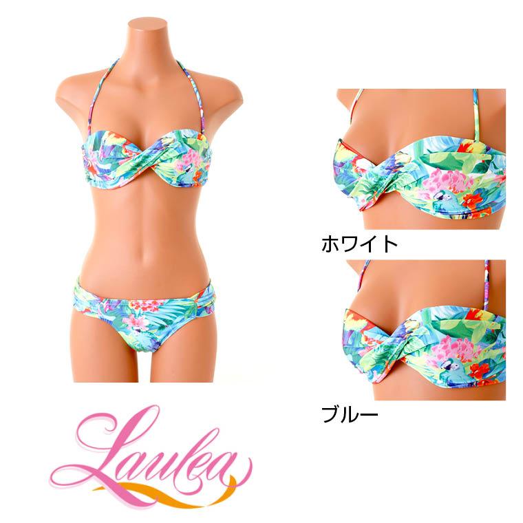 laulea 水着 レディース ビキニ 日本製 女性 セクシー ラウレア 1450