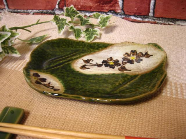 瀬戸織部花模様変形焼皿